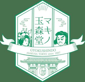 マキノ玉森堂